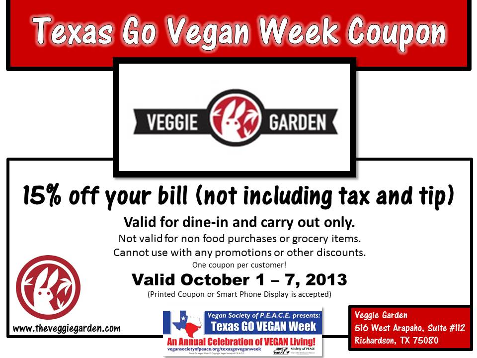 Veggie Garden Coupon 2013